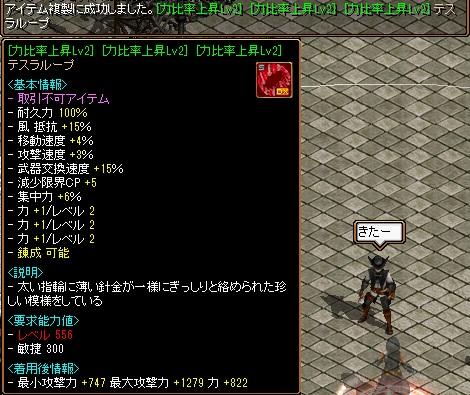 blogRedStone 12.11.29[04]