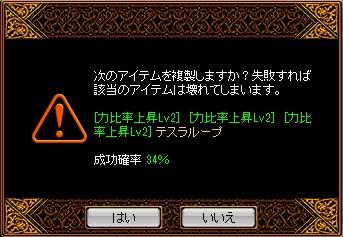blogRedStone 12.11.29[03]
