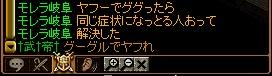 blogRedStone 12.11.28[00]