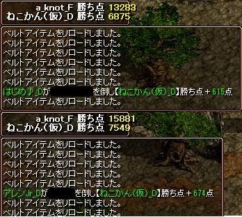 blogRedStone 12.12.02[16]