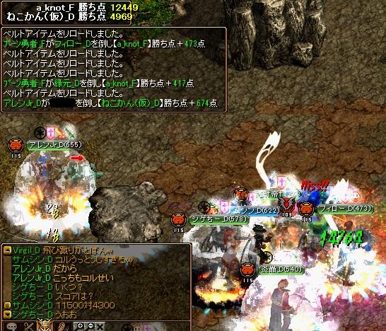 blogRedStone 12.12.02[14]