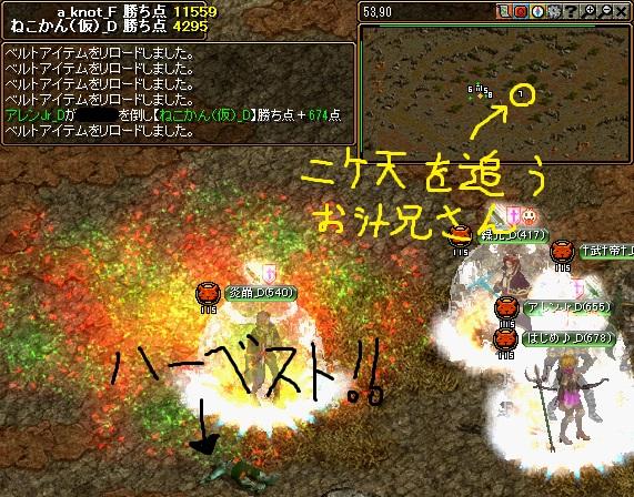 blogRedStone 12.12.02[13]