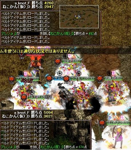 blogRedStone 12.12.02[09]