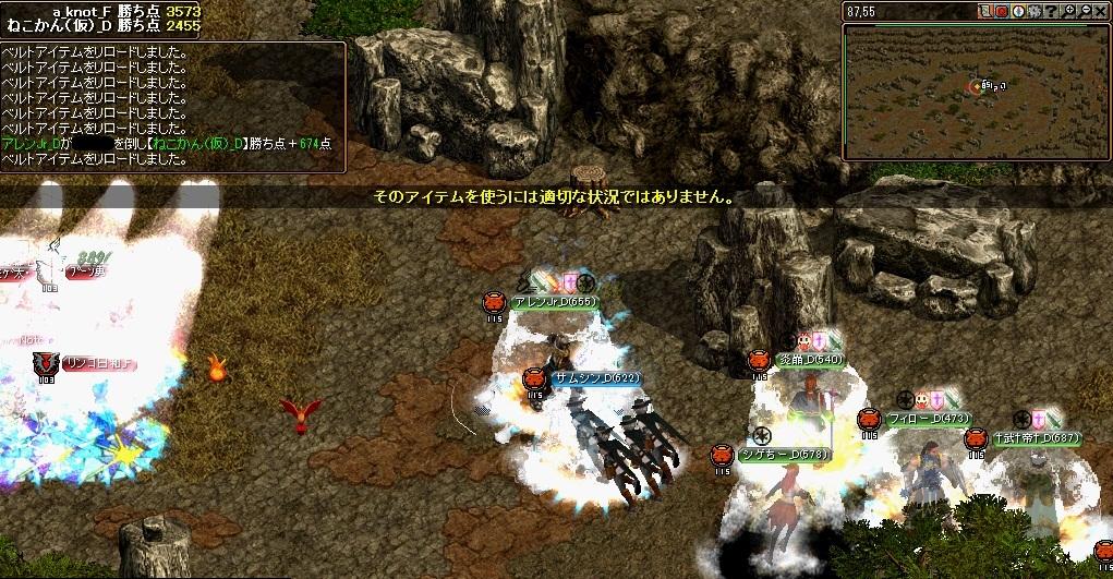 blogRedStone 12.12.02[08]