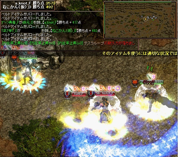 blogRedStone 12.12.02[05]