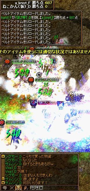 blogRedStone 12.12.02[02]
