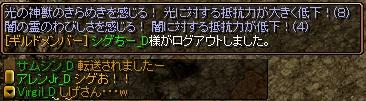 blogRedStone 12.12.02[01]