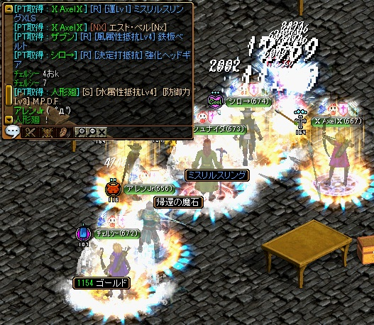 blogRedStone 12.12.07[00]