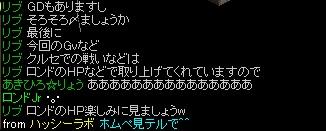 blogRedStone 12.12.06[15]