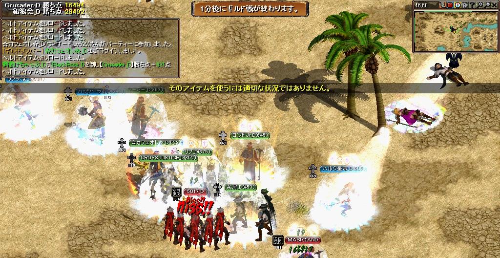 blogRedStone 12.12.06[12]