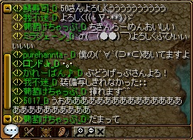 blogRedStone 12.12.06[03]