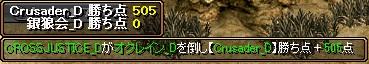 blogRedStone 12.12.06[04]
