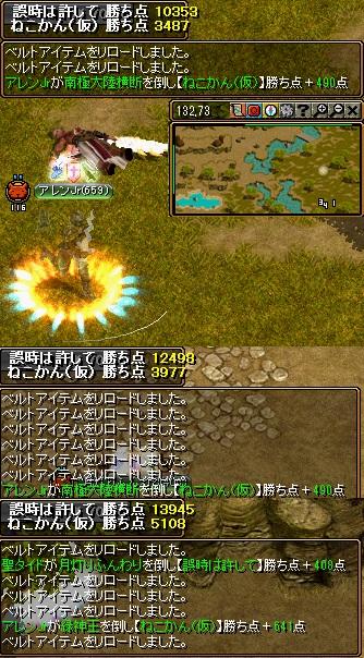 blogRedStone 12.12.09[14]