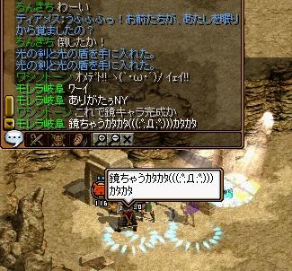 blogRedStone 12.12.17[01]