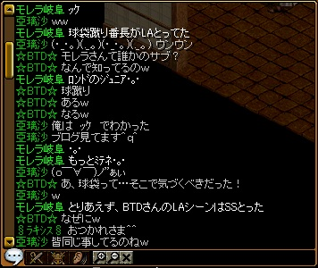blogRedStone 12.12.16[06]