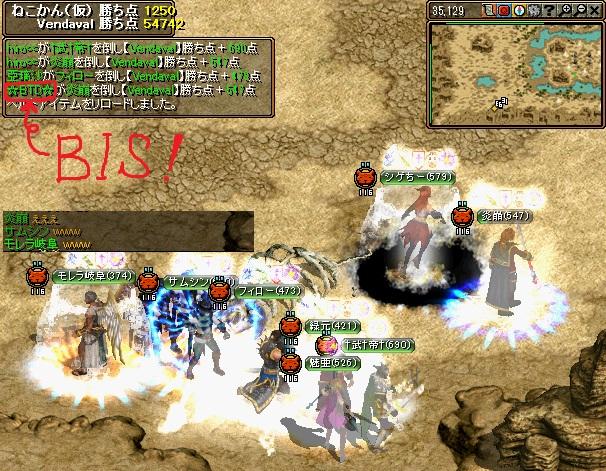 blogRedStone 12.12.16[04]