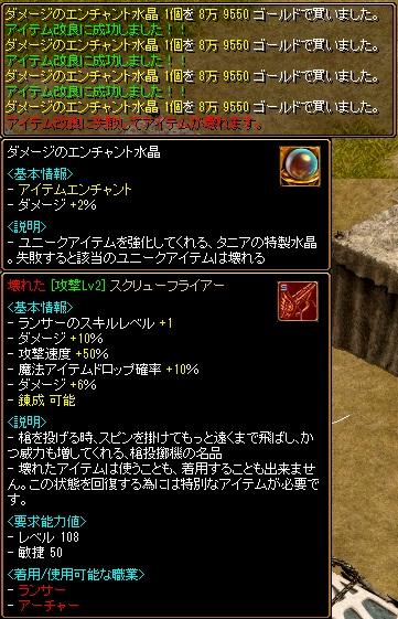 bRedStone 12.12.17[02]