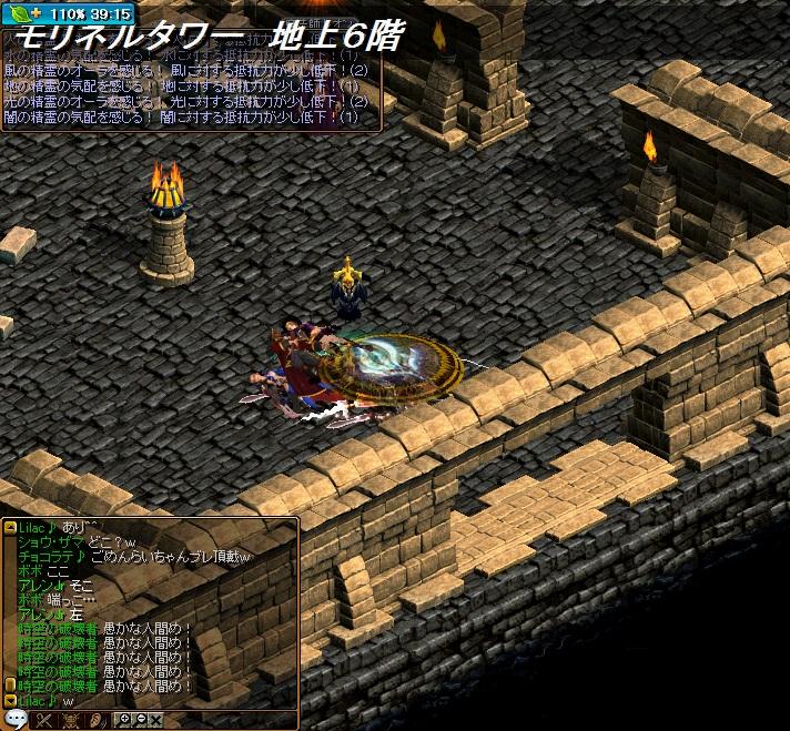 bRedStone 12.12.19[02]