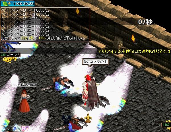 bRedStone 12.12.19[01]