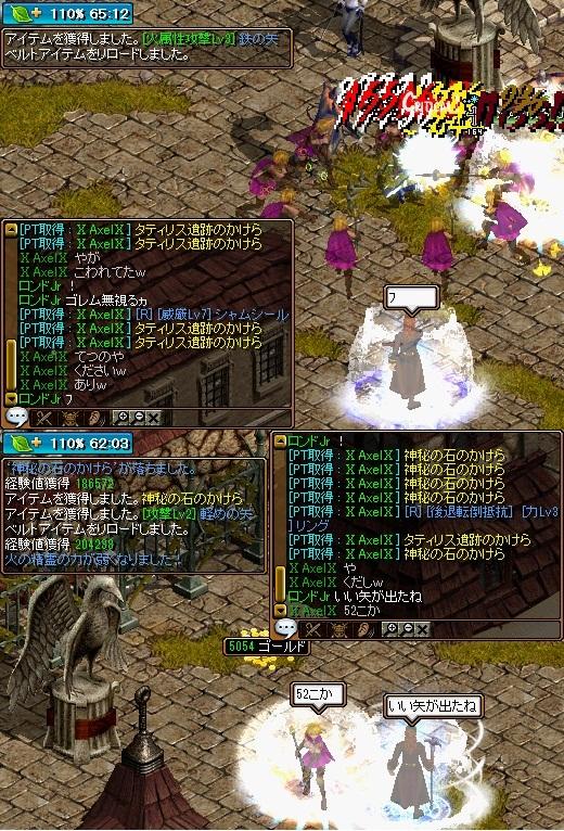 bRedStone 12.12.18[13]