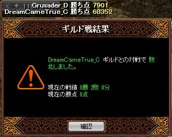bRedStone 12.12.18[12]