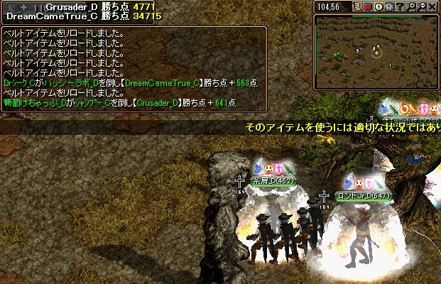 bRedStone 12.12.18[10]