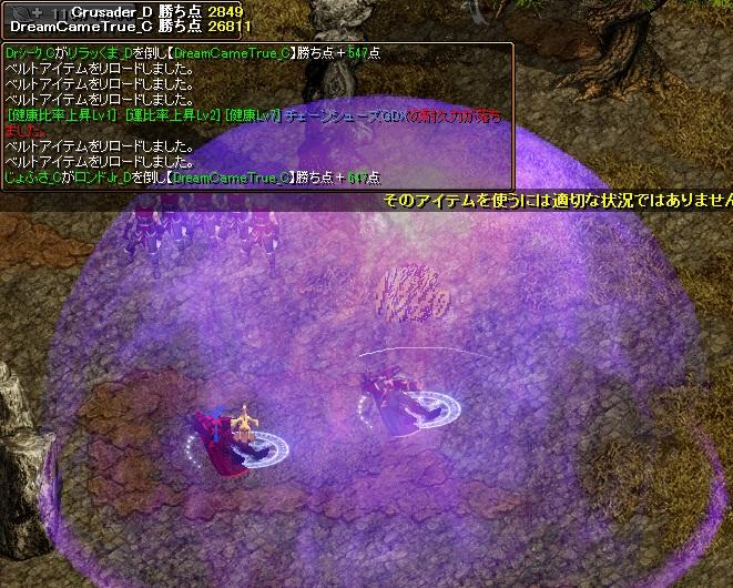 bRedStone 12.12.18[09]