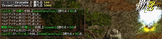 bRedStone 12.12.18[06]