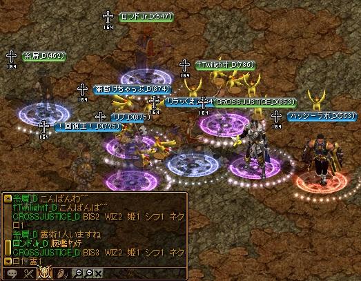 bRedStone 12.12.18[05]