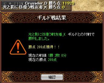 bRedStone 12.12.20[09]