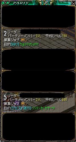 bRedStone 12.12.20[11]