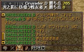 bRedStone 12.12.20[05]