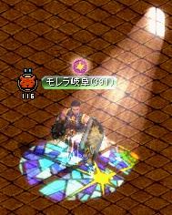 bRedStone 12.12.24[01]