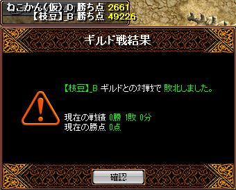 bRedStone 12.12.30[04]