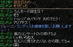 bRedStone 13.01.07[01]