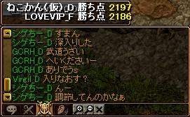bRedStone 13.01.06[07]