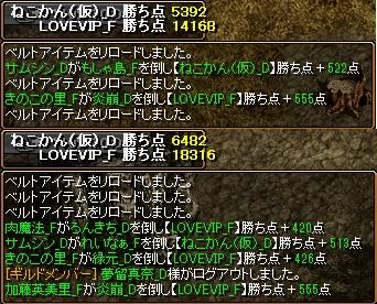 bRedStone 13.01.06[08]