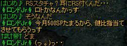 bRedStone 13.01.06[00]