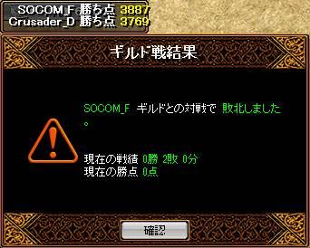 bRedStone 13.01.08[11]