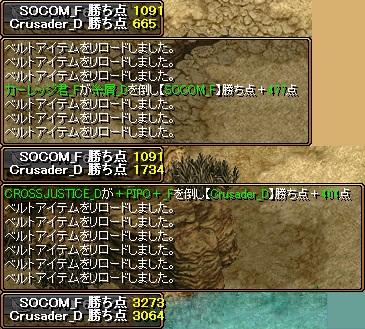 bRedStone 13.01.08[06]