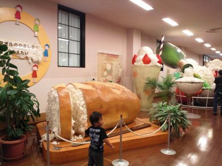 タオル博物館1