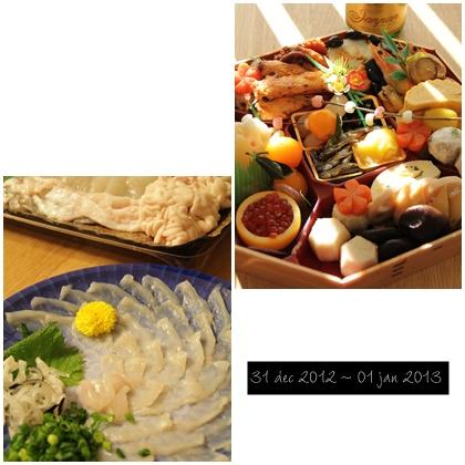 5_20130112191641.jpg