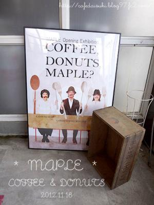 MAPLE COFFEE&DONUT◇店内