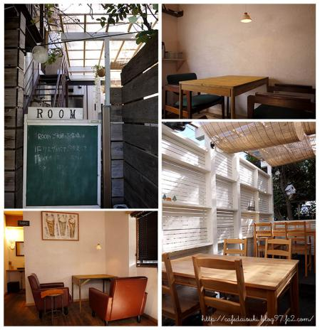 sakaya cafe maruyoshi◇Room