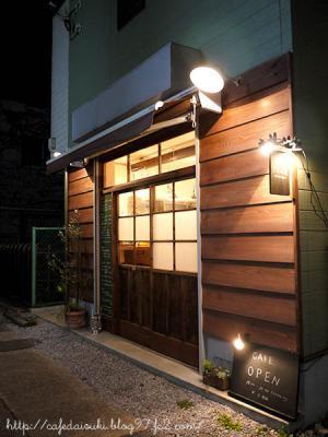 ミネ小屋◇外観