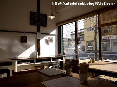 お昼ごはんとお茶 日月◇店内