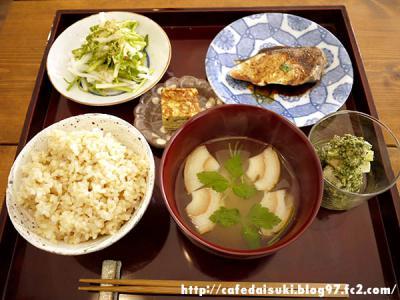 お昼ごはんとお茶 日月◇日月定食(ブリのふわっと煮 バルサミコソースがけ)