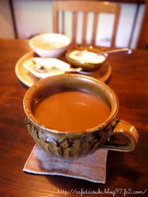 喫茶ニワトコノミ◇ライスミルクカフェオレ