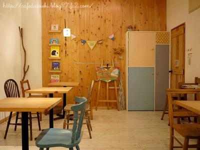 La boulangerie Quignon◇カフェスペース