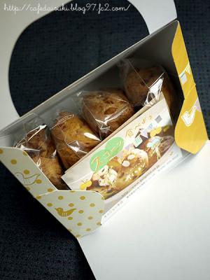 La boulangerie Quignon◇ゆずハニースコーンなど